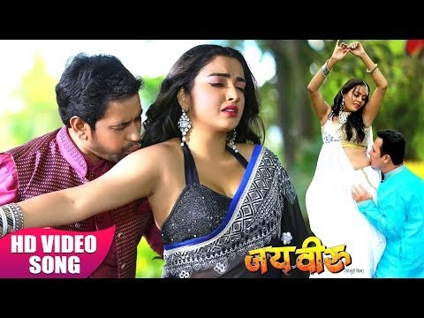 Anjor Kare India Mein Song, Bhojpuri Jai Veeru Movie Song