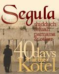 Segula - 40 days at the Kotel