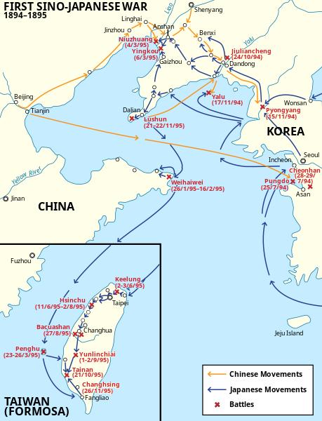 File:First Sino-Japanese War.svg