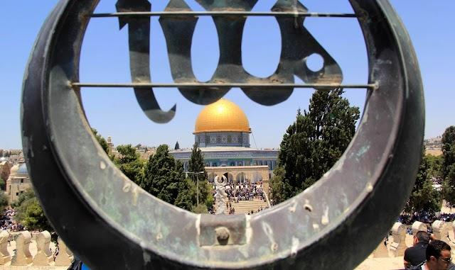 في الذكرى الـ 47 لإحراق المسجد #الأقصى المبارك