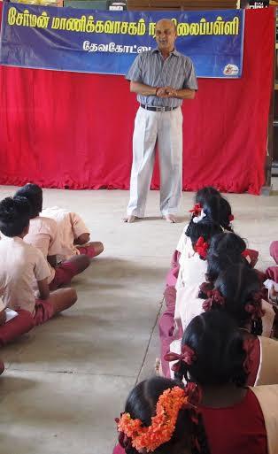 மாணிக்கவாசகம் நடுநிலைப்பள்ளி -ஆளுமைப்பயிற்சி04 :manikkavasakarpalli_aalumaimukaam04