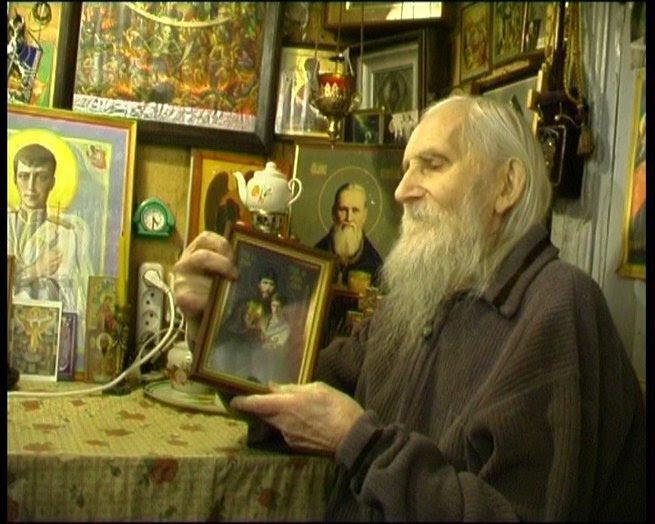 Оклеветанный старец (правда о Григории Распутине)