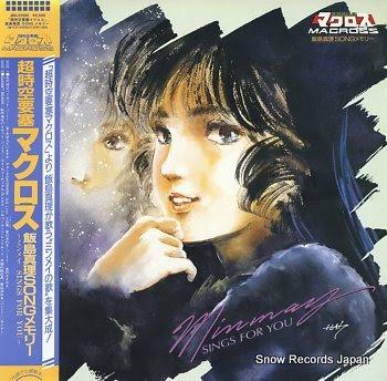 IIJIMA, MARI macross / song memory / minmei sings for you