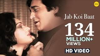 Jab Koi Baat Bigad Jaye lyrics - Kumar Sanu, Sadhana Sargam songs | Thelyricsduniya