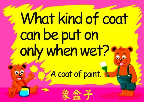 coat paint 外套 大衣 油漆 塗層