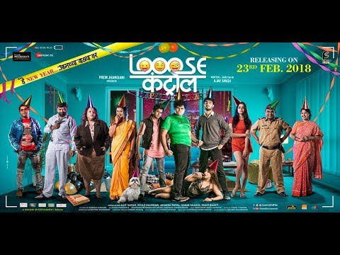 Loose Control Trailer: A New Age Situational Comedy
