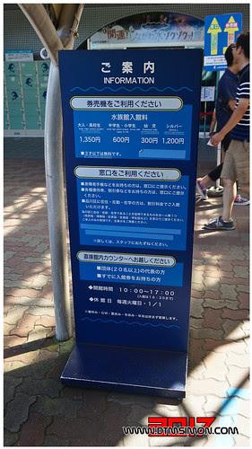 品川水族館22.jpg