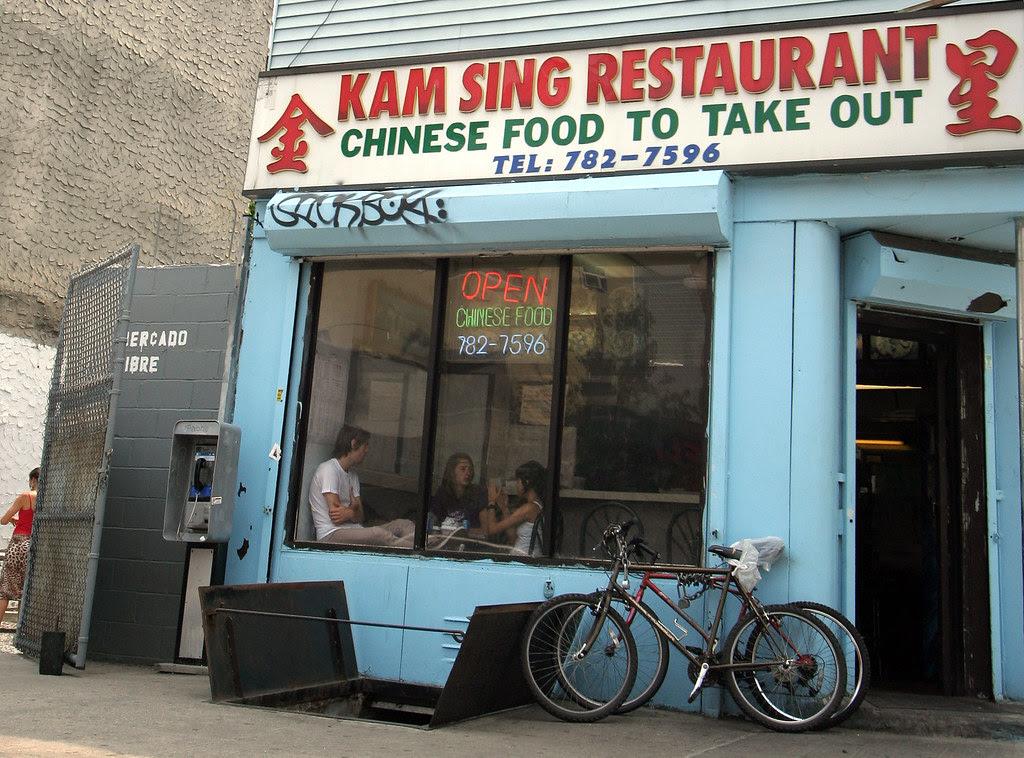 Kam Sing hangout