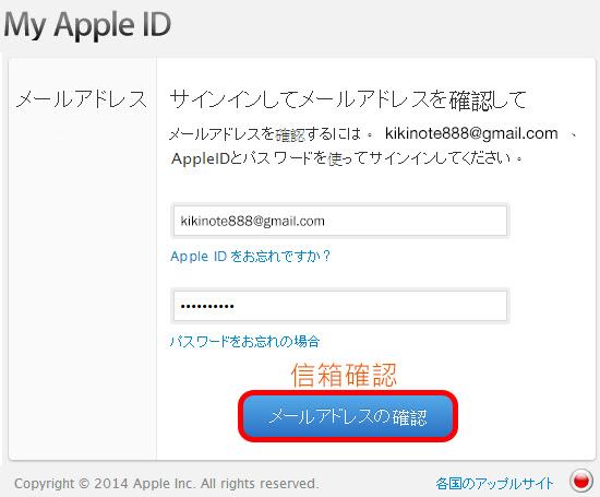 Apple ID註冊