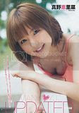 photo WeeklyYoungJump2014No14-02_zps698520fe.jpg