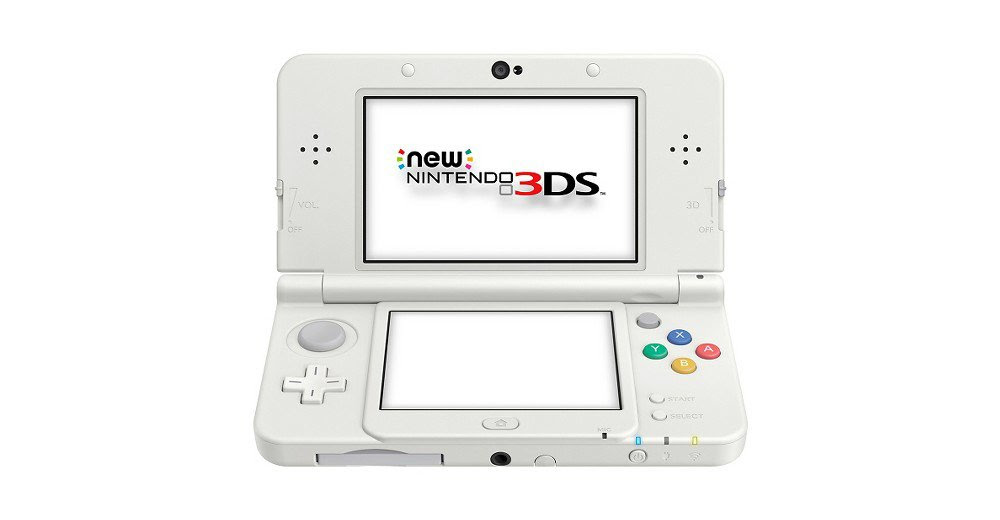 Nintendo ends production for the regular New 3DS in Japan screenshot