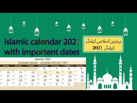 Fasten 2021 Ramadan