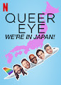 Queer Eye: We're in Japan! - Season 1