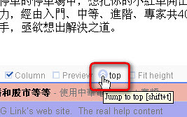 googlereaderplus-12 (by 異塵行者)