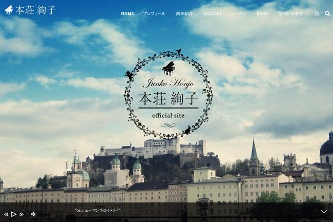 Junko Honjo Screenshot