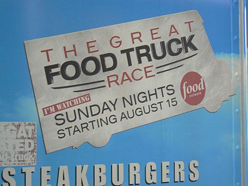 the great food trucks race.jpg