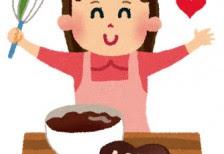 無料素材 リボンでラッピングしたハート型チョコレートを持ったうさぎ