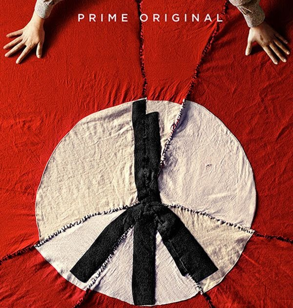 Paul Levinson's Infinite Regress: The Man in the High Castle