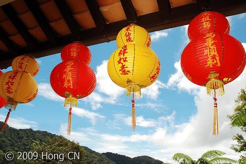 Fortune Lanterns