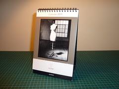 Alnanon Calendar 2011 - 01