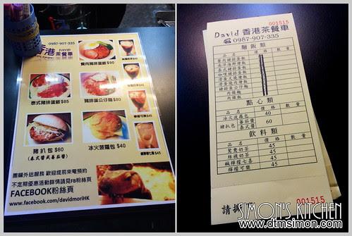 DAVID香港茶餐車03