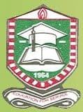 Adeyemi College of Education ACEONDO Prelim Admission Form