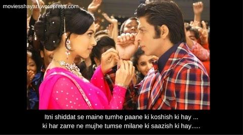 Itni Shiddat Se Maine Tumhe Full Dialogue Lyrics In Hindi