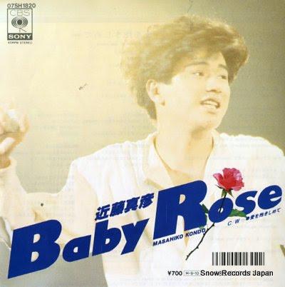 KONDO, MASAHIKO baby rose