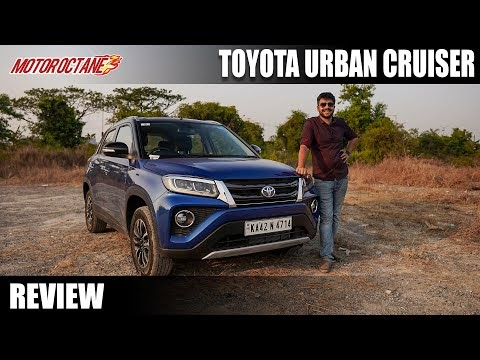 Toyota Urban Cruiser Review - Is it different from Brezza?