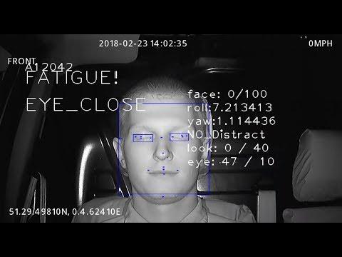 .關於疲勞駕駛辨識技術你瞭解多少?