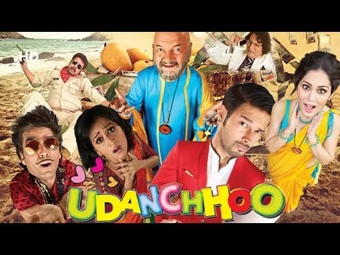 Udanchhoo Hindi Movie