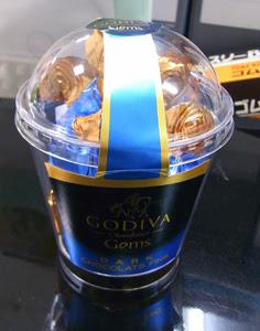 ゴディバ ジェムズ チョコレートファンダーク