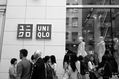 Uniqlo - West Coast flagship