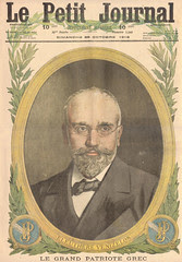 ptitjournal 29 oct1916