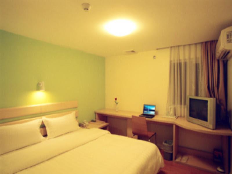 7 Days Inn Kaifeng Stone Bridge Port Henan University Branch Discount