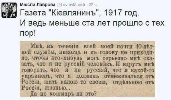 Украина молча отметила столетие «украинского языка»