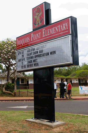 iroquois_point_elementary_school3.gif