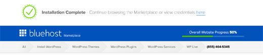 Bluehost WordPress Install Complete