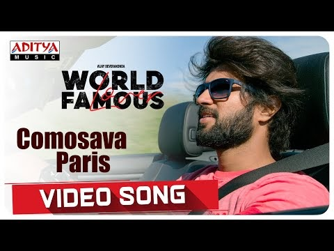Comosava Paris Song Lyrics - World Famous Lover