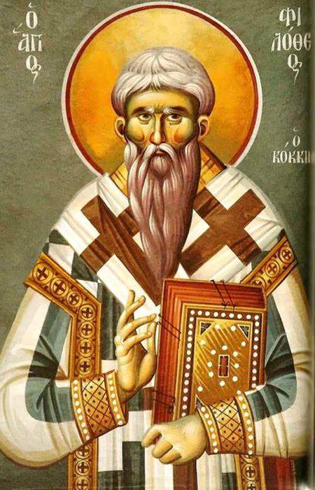 IMG ST  PHILOTHEUS Kokkinos, Patriarch of Constantinople