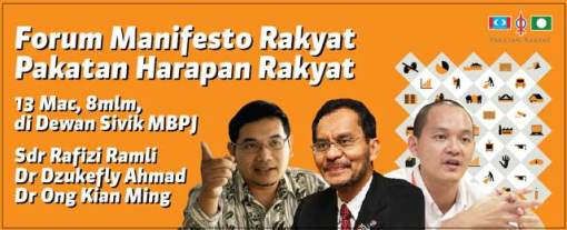 Forum Manifesto Rakyat, Pakatan Harapan Rakyat
