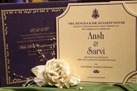 Budget Designer Wedding Card
