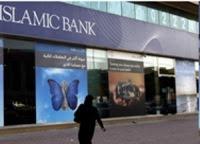 Мусульманские ученые предложили новую модель банковского шариатского совета