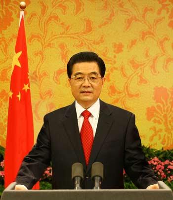 http://chinadailyshow.com/wp-content/uploads/2012/11/Hu-Jintao-President.jpeg
