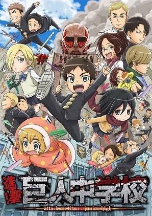 Descargar Shingeki! Kyojin Chuugakkou HD por Mega