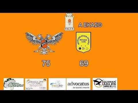 Στιγμιότυπα από τον αγώνα ΒΑΟ-ΑΕ Πυλαίας για την Α΄ ΕΚΑΣΘ ανδρών