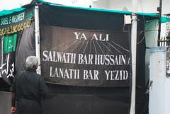 Lanath Bar Yazid by firoze shakir photographerno1