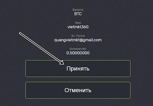 kiem-bitcoin-mien-phi-voi-cryptostar