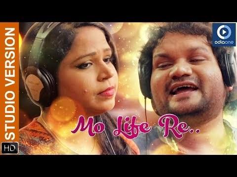 Mo Life Re Romantic Song By Humane Sagar And Sanju