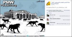 Fatah FB page. Image: PMW